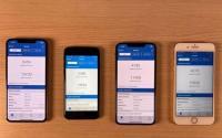 GrayKey可以破解运行现代版本iOS的现代iPhone