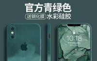 新款iPhoneX的一些用户声称他们甚至无法在设备上接听电话