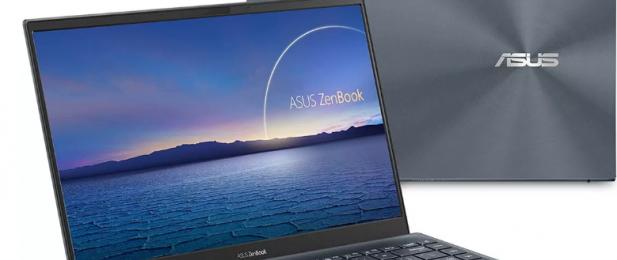 华硕的ZenBook13和14更新了第10代Intel芯片