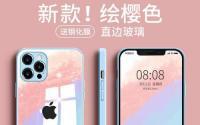 iPhone12mini实际上是iPhoneSE的合理物理替代品