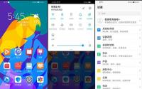 涉及软件时将包含MagicUI4.0并且很有可能预装在Android11上
