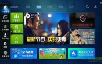 经过重新设计的AndroidTV主屏幕此后一直在符合条件的设备上推出