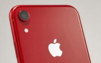 苹果将向安全研究人员提供特殊iPhone型号