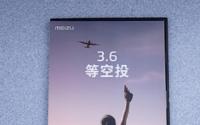 5G折叠屏等新技术吸引了不少科技爱好者关注