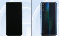 vivoiQOO首款手机将于3月1日在深圳发布