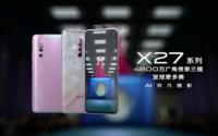 揭秘vivoX27系列更多产品亮点