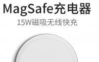 MagSafe无线充电器通过磁性连接到iPhone12系列的背面
