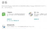 iTunes资料库中的某些歌曲比其他歌曲响亮