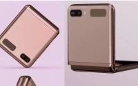 三星GalaxyZFlip5G还将新增神秘青铜配色