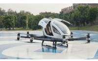 飞行出租车将在2024年成为现实